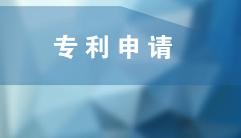 去年对外知识产权付费358亿美元 已成第四大专利进口国