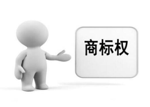 """商标权质押,让""""知本""""变""""资本""""!"""