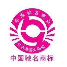 河北:驰名商标认定的民企一次性奖励50万