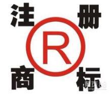2018年,温州商标受理窗口受理商标申请1929件