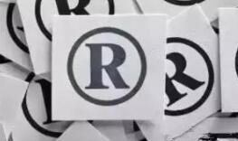 截至目前 石獅市有效注冊商標總量首次突破4萬件大關