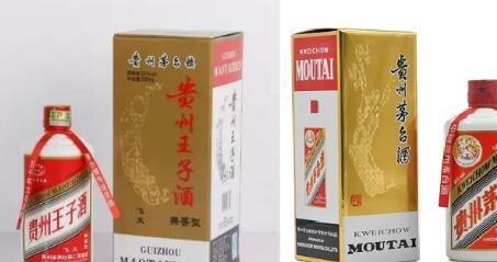 """""""贵州王子酒""""酒精度不合格,疑蹭茅台王子酒商标"""
