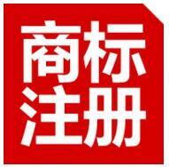 """""""井陉苹果""""被评为国家地理标志商标 石家庄市品牌建设再创佳绩"""