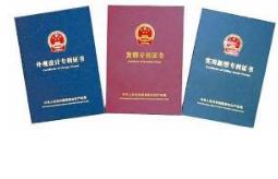 北京公交总队警犬亮绝活,超声波控制警犬已申报专利
