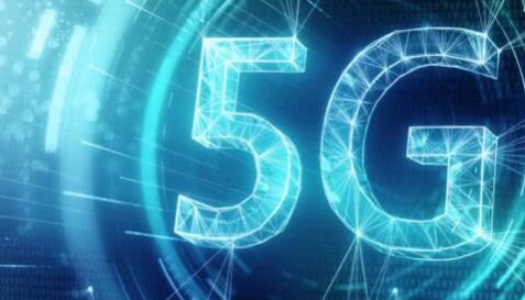 全球5G标准专利声明 我国企业占比超过30%