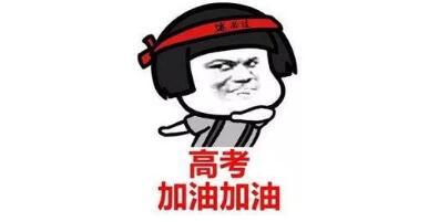 高考倒计时||你知道中华铅笔的商标持有人是老凤祥吗?