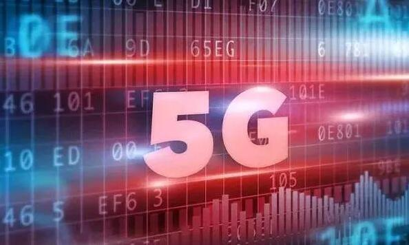 中国企业5G标准专利稳居世界第一,掌握全球大部分5G专利技术
