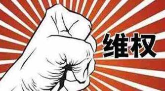 """""""玉璽YUXI""""商標予以維持(附:裁定書全文)"""