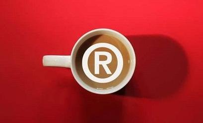 構成注冊商標侵權必須滿足哪些條件?