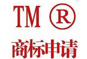 """""""红门""""诉""""红门烨阳""""商标侵权及不正当竞争纠纷案"""