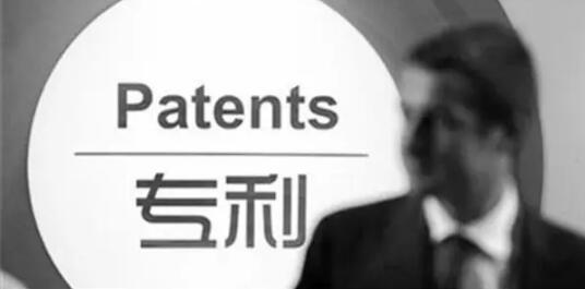 实用新型专利和外观设计专利不是垃圾专利