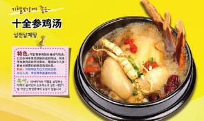 """菜?#36164;?#29992;""""分米鸡""""引纠纷,餐饮公司诉商标侵权被判驳"""