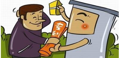 """華為""""宣布""""停止支付高通專利費"""