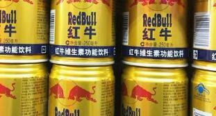 泰国天丝起诉中国红牛再遭驳回 商标权属之争尚无定论