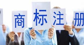 """""""2平米""""商标能否注册?"""
