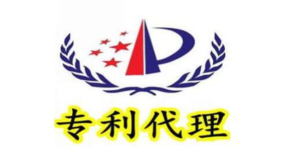 """福建启动专利代理行业""""蓝天""""专项整治行动"""