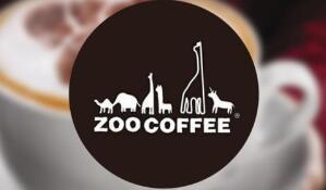 """稱""""ZOO COFFEE""""商標被擅用,上海太映公司訴甜蜜思維公司侵權"""