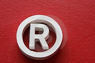 偽造個體工商戶經營執照,商標無效沒商量!