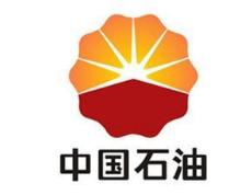 中国石油和中匡石油的商标是与非