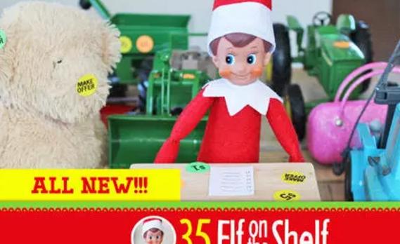 离圣诞还有三个月,有关圣诞品牌的侵权已经开始查起来了!