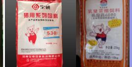 猪饲料属于商标哪个类别