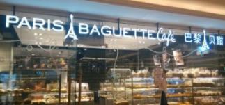 """持续使用多年的英文商标""""PARIS BAGUETTE""""被法院一审认定不能维持注册——""""巴黎贝甜""""恐尝苦果"""