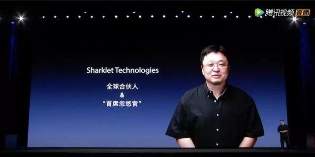 罗永浩变身鲨纹科技合伙人,商标却被别人抢注了?