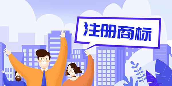 """""""情踪私家侦探""""商标成功注册!"""
