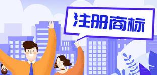 2019年國內申請人在中國授權發明專利申請代理機構排名(TOP50)