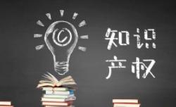 佛山:加大知識產權質押融資力度助力中小企業恢復生產