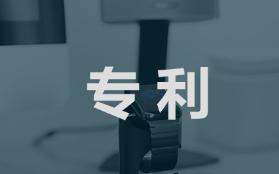 索尼申請趣味新專利:說對品牌名就能跳過電視廣告