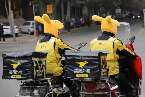 """它最先在武汉开始""""无接触配送"""",默默保护多件商标"""