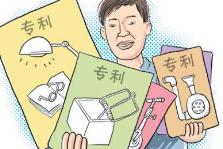Illumina再次起訴華大基因,指控其CoolMPS侵犯SBS專利