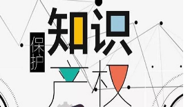 厦门市2020年度首批专利资助申报启动,截至4月9日24时关闭