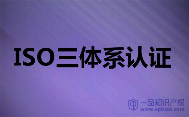 取得東莞ISO9001認證的好處