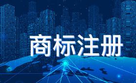 杨超越名字已被腾讯注册成商标
