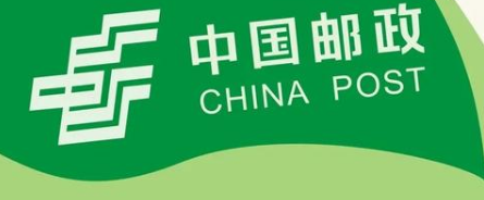 """中国邮政申请""""中国速递""""商标,为什么不行?"""