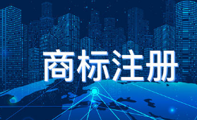"""""""七波威""""侵害""""七波辉""""商标权 被判赔偿400万元"""