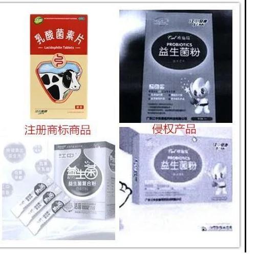 """""""江中安康""""侵權""""江中藥業""""多款營養品 法院判賠300余萬元"""