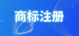 """又一""""国字号""""荣誉!平潭坛紫菜获国家地理标志证明商标"""