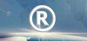 出具商標注冊證明申請書有哪些具體要求