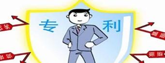 """腾讯科技(深圳)有限公司申请""""疫情排查""""相关专利"""