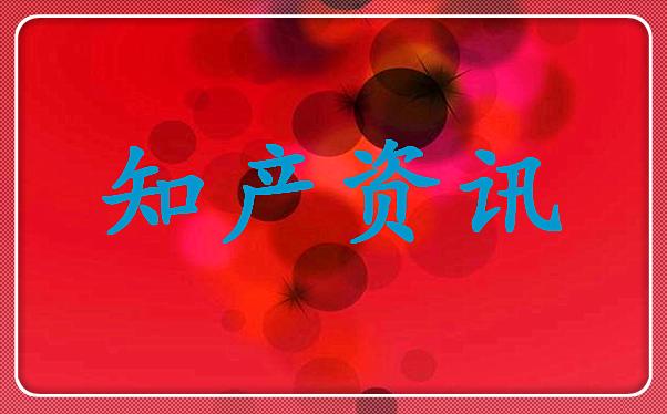 """""""河南盧氏蜂蜜""""獲批地理標志證明商標"""