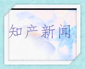 """""""襄阳牛肉面""""集体商标注册成功"""