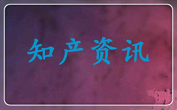 凱迪拉克注冊Symboliq/Optiq商標 全新純電SUV