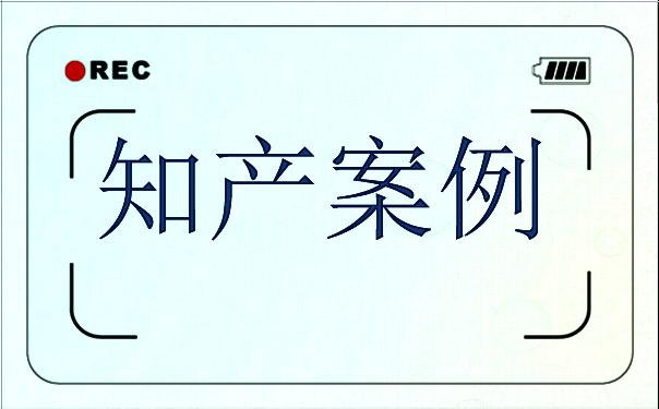 """申请入驻 郑州餐饮企业申请注册""""百度饮品传递甜蜜""""商标终遭驳回"""