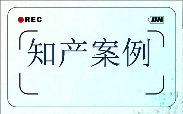 洗碗机专利大战:美的终审胜诉,华帝被判侵权