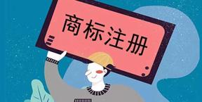 重慶部署2020年下半年知識產權工作