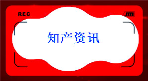 """北京嘀嘀无限科技发展有限公司申请""""滴滴地图""""商标"""