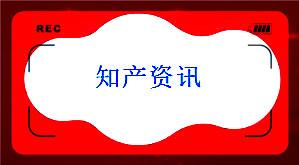 """北京嘀嘀無限科技發展有限公司申請""""滴滴地圖""""商標"""
